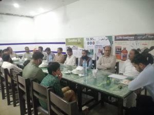 Veterinary Officers (VO) and Veterinary Assistants (VA) Meeting In Sahiwal